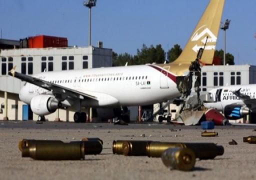 استئناف حركة الملاحة الجوية بمطار معيتيقة الليبي بعد توقفها لساعات