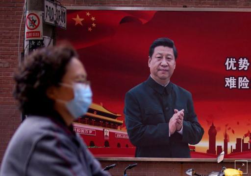 """""""رويترز"""": تقرير صيني يحذر بكين من رد فعل عالمي قد يقود لحرب مع واشنطن"""
