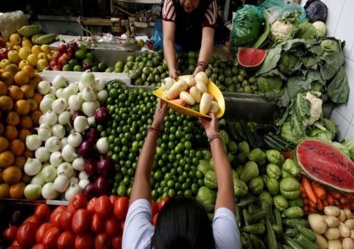 فاو: أسعار الغذاء عالميا تسجل أول ارتفاع في 2020