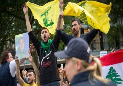 ألمانيا تحظر نشاط حزب الله اللبناني على أراضيها بعد تصنيفها منظمة إرهابية