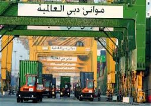 موانئ دبي: نجد صعوبة في الاقتراض من البنوك