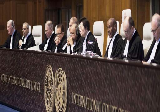 أبوظبي تصر على استمرار حصار قطر ومخالفة محكمة العدل الدولية