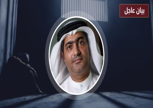 استمرار حبس الناشط الحقوقي أحمد منصور في ظروف سيئة