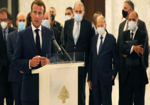 فرنسا تحث لبنان على التحرك لتشكيل حكومة جديدة