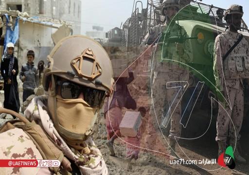 دمار وأشلاء ودماء وبقايا أرض وشعب.. حصاد 5 سنوات من حرب أبوظبي في اليمن!
