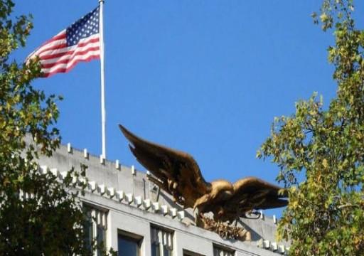 السفارة الأمريكية: واشنطن ملتزمة بأمن الكويت