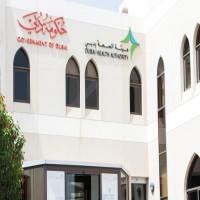 «صحة دبي» تعتمد 57 منحة للمواطنين من خريجي الثانوية لدراسة العلوم الطبية