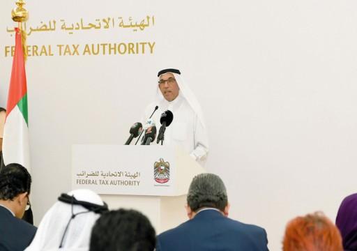 الاتحادية للضرائب تمدد فترة سداد ضريبة القيمة المضافة حتى 28 مايو