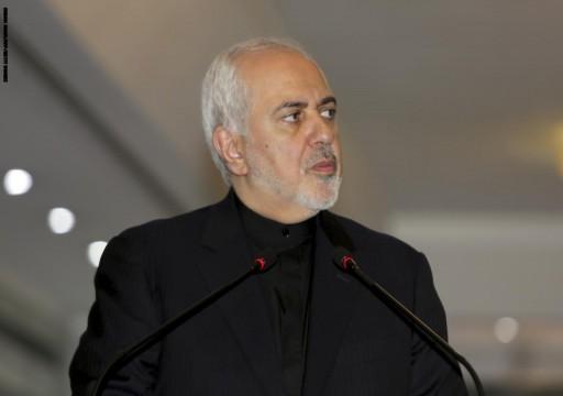واشنطن تتراجع عن فرض عقوبات على وزير الخارجية الإيراني