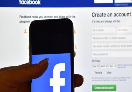 فيسبوك يغلق حساب رئيس حزب دانماركي أحرق القرآن