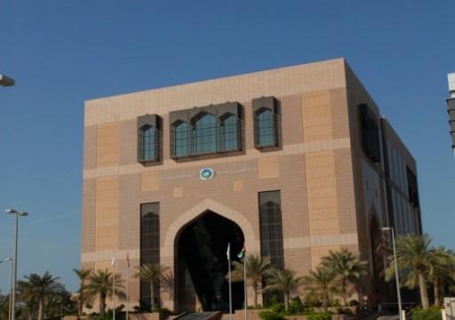 """""""أبوظبي للتنمية"""" يوقع ثلاث اتفاقيات لتعزيز التعاون مع أوزبكستان"""