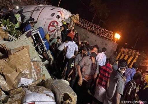 مقتل وإصابة العشرات في انشطار طائرة هندية قادمة من دبي