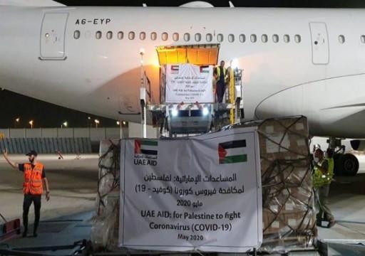 من جديد.. طائرة مساعدات إماراتية تصل مطار إسرائيلي دون تنسيق مع الحكومة الفلسطينية