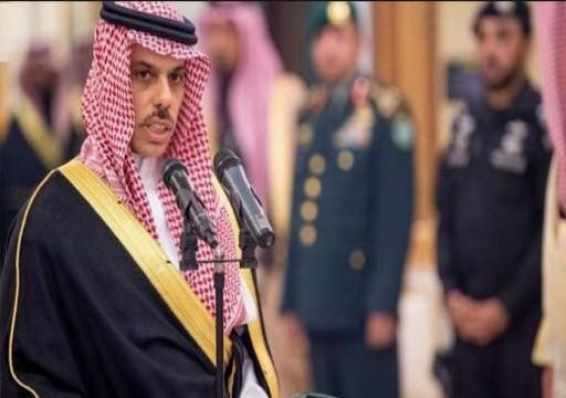 وزيرا خارجية السعودية والصين يبحثان هاتفيا التطورات الإقليمية والدولية