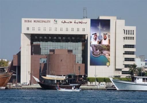 بدلية دبي: 141شخصاً تعرضوا للغرق في الإمارة خلال 2019