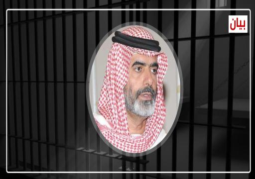 مركز حقوقي يندد باستدعاء دائرة أمن الدولة للأكاديمي يوسف خليفة