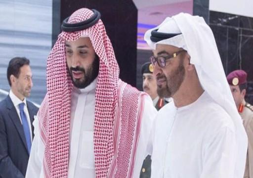 """""""هارتس"""": خلاف استراتيجي مع الرياض دفع أبوظبي لسحب قواتها  من اليمن"""