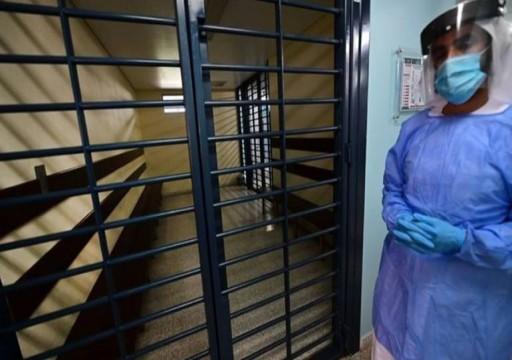 منظمة حقوقية: ارتفاع أعداد المصابين بفيروس كورونا في سجون أبوظبي