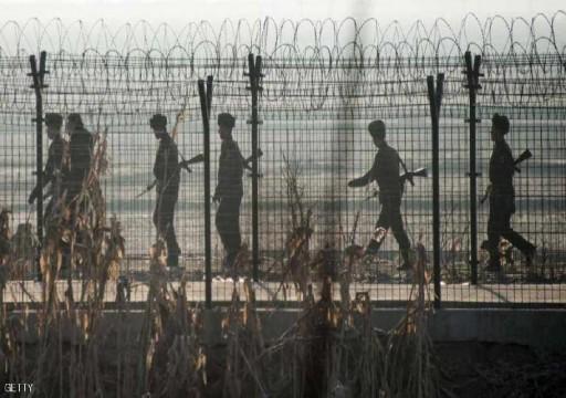 تبادل إطلاق نار بين الكوريتين على الحدود بين البلدين