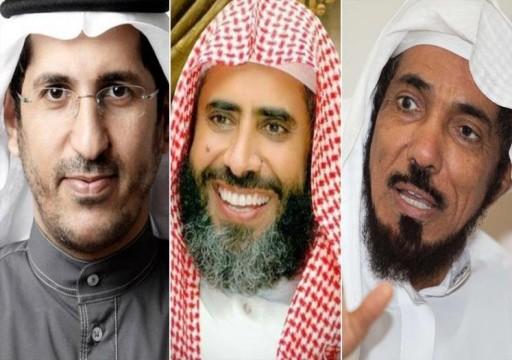 ميدل إيست آي: السعودية تُحضّر لإعدام العودة والقرني والعمري بعد رمضان