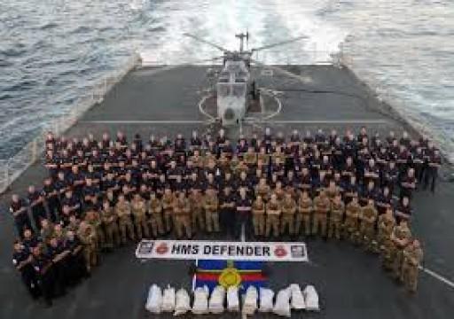 البحرية البريطانية تضبط مخدرات قيمتها 4.3 مليون دولار بخليج عمان
