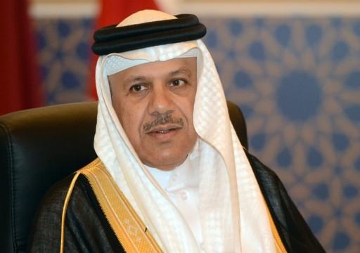 البحرين تعلن تعيين الزياني وزيرًا للخارجية