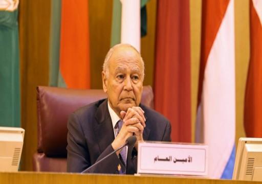 الحكومة الليبية تنتقد تصريحات أبو الغيط بشأن التدخلات الخارجية