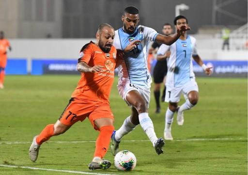 عجمان يعود للانتصارات على حساب حتا في بطولة الكأس