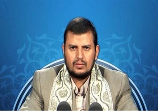 زعيم الحوثيين متبجحا: استهداف مصفاة الشيبة السعودية إنذار مهم للإمارات