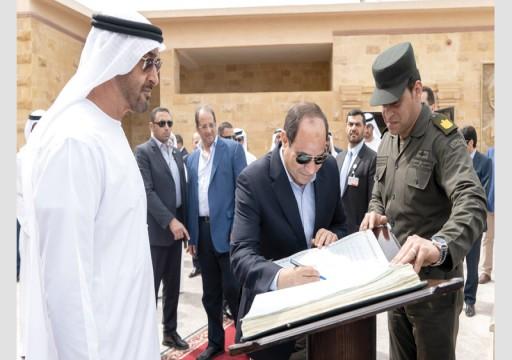 خبراء محسوبون على السيسي: مصر لن تقدم للإمارات ضد إيران سوى الدعم السياسي