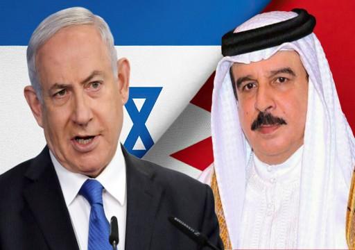 صحيفة عبرية: البحرين ألغت قانون مقاطعة إسرائيل قبل 15 عاما