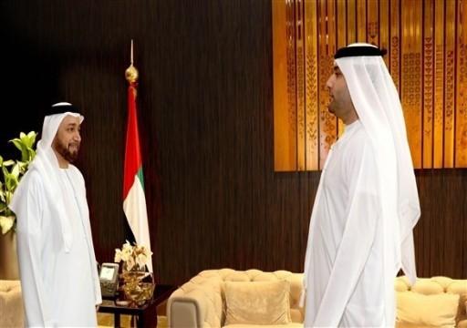 رئيس الدولة يصدر مرسوماً اتحادياً بتعيين قاضيين من المواطنين