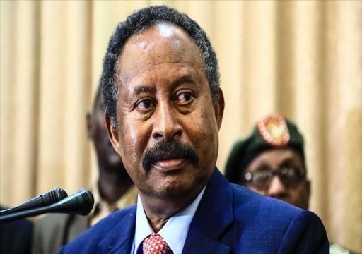 المانحون الغربيون يتعهدون بنحو 900 مليون دولار لدعم السودان