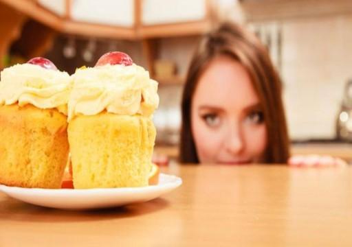 طرق بسيطة للتخلص من الرغبة بتناول الحلويات