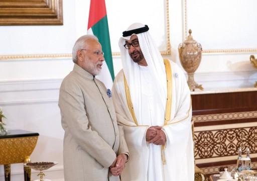 صحيفة: أبوظبي تدعم إلغاء الهند الحكم الذاتي لكشمير