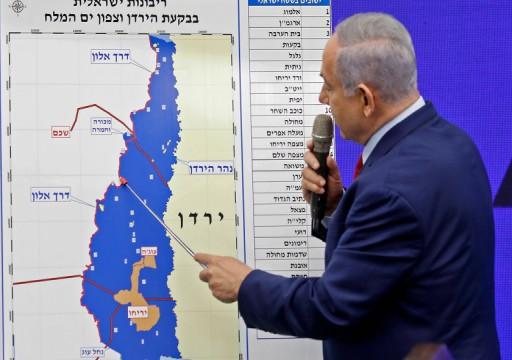 """""""علماء المسلمين"""": السكوت عن اغتصاب إسرائيل أراضٍ فلسطينية """"خيانة"""""""