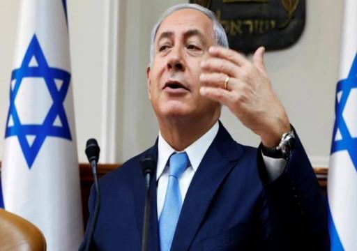 نتنياهو يتفاخر في زيادة التطبيع العربي مع إسرائيل