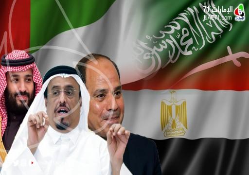 بهدف معرفة الفاشلين منهم.. ضاحي خلفان يدعو لتقييم أداء القادة العرب!