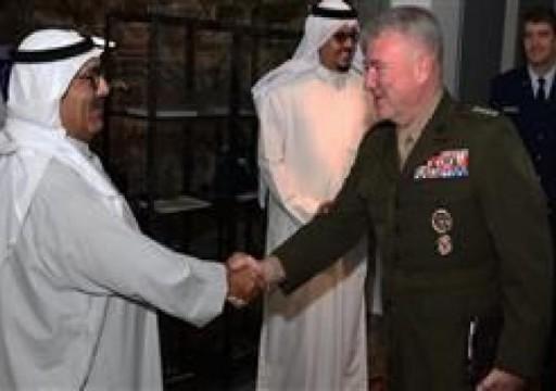 مباحثات عسكرية أمريكية بالكويت وأخرى بريطانية في مسقط