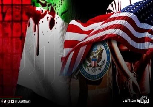 تقرير للخارجية الأمريكية يسلّط الضوء على انتهاكات حقوق الإنسان في الإمارات