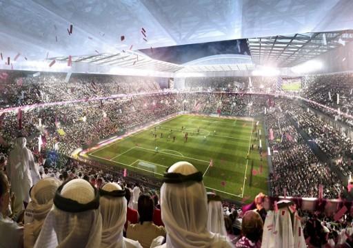 قطر ترحب باستقبال مشجعي السعودية والإمارات في مونديال 2022