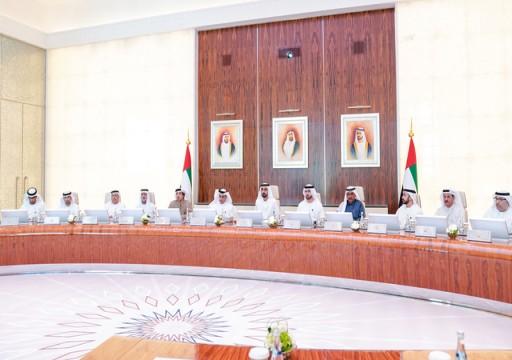 مجلس الوزراء يمنح المقيمين خارج الدولة مهلة للعودة