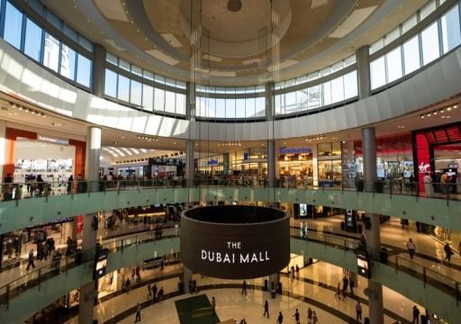 يورونيو: اقتصاد قطاع التجزئة في دبي يدخل مرحلة حرجة