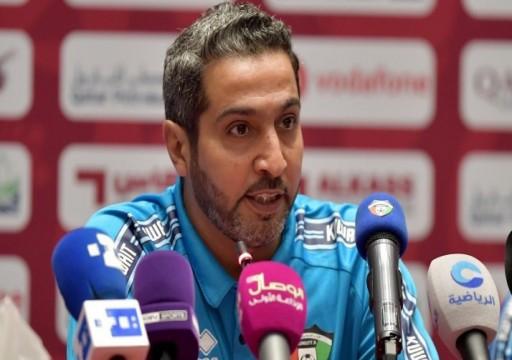 مدرب الكويت: عُمان قوي ومتجدد والمرشح الأول للقب