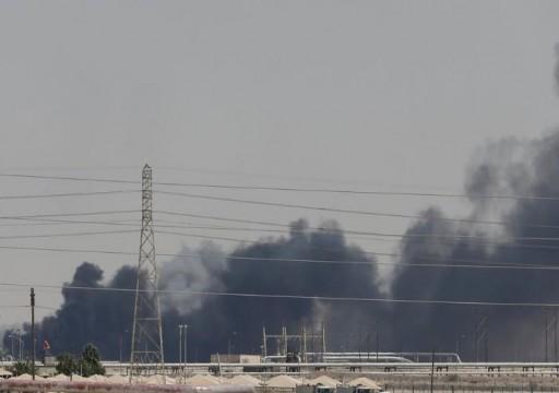 وكالة: تأثر نصف إنتاج السعودية من النفط بعد الهجوم الحوثي