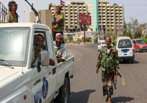 اليمن.. الانتقالي الجنوبي يسلم حاويات أموال نهبها للتحالف
