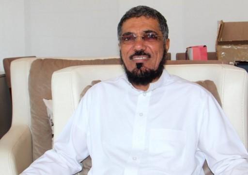 مكالمة مؤثرة بين الشيخ سلمان العودة ووالدته وابنته من داخل سجنه بالسعودية