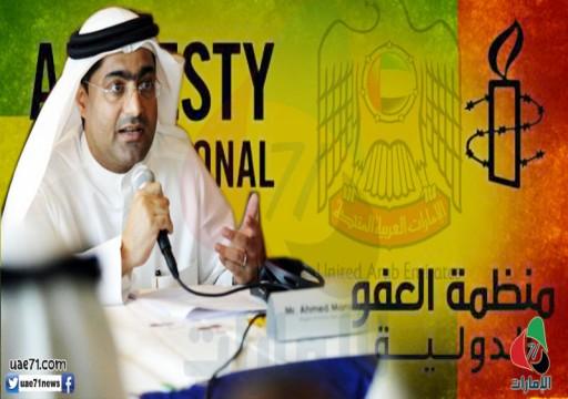 محمد بن صقر: السلطات تعاقب أحمد منصور لإسكات الناشطين