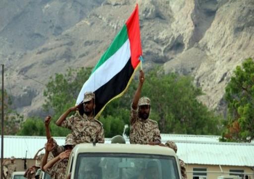 """مطالبات دولية بتوقيف """"مسؤولين إماراتيين"""" بزعم ارتكاب جرائم حرب في اليمن"""