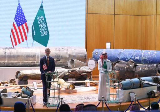 الرياض وواشنطن تدعوان لتمديد حظر السلاح على إيران